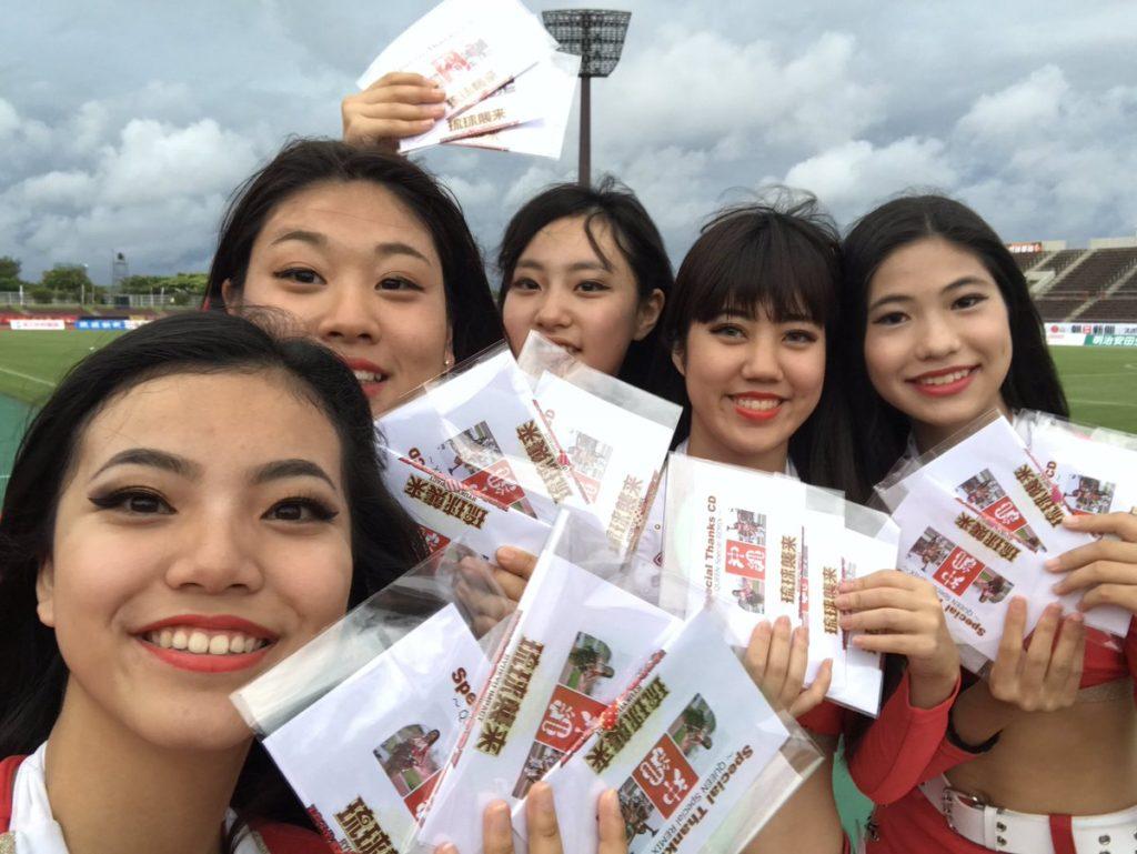 本日!FC琉球ホーム戦 第19節ヴァンフォーレ甲府戦です!!