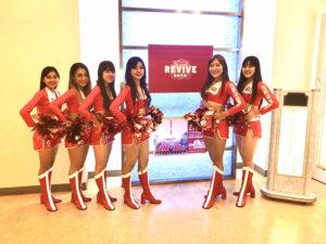 FC琉球 2020シーズンキックオフパーティー